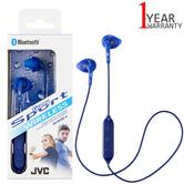 JVC HAEN10BTAE Gumy Sports Headphone|Nozzle Fit|Sweat Proof|Wireless Bluetooth|