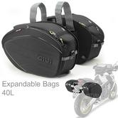 Givi Easy Bag Expandable Soft Side Saddle Bags|Universal Motorcycle Luggage|40Lt