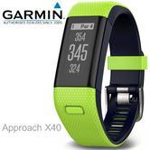 Garmin Approach X40|GPS Golf Watch|Activity Tracker|Heartrate Monitor|Limelight