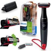 Philips Series 1000|Men's|Waterproof|Body Groomer Hair Shaver & Trimmer|BG105/10
