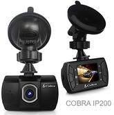"Cobra IP200 1.5"" Full HD Car-Truck Dash Camera 1080P Accident Recording + 4GB SD"