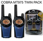 Cobra PMR 446 MT975 |Walkie Talkie Radio|Twin Pack BLK/BLU|LCD Screen|12km Range