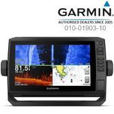 "Garmin ECHOMAP Plus 95sv|9""Display|Waterproof|Chirp Sonar|Excluding Transducer"