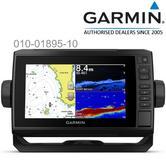 "Garmin ECHOMAP Plus 75cv-7.0""|Excluding Transducer|CHIRP Sonar|UK/Ire G2 Charts"