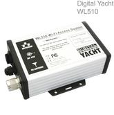 Digital Yacht WL510 HI Power WiFi Access System|Network Connection|10m Cable