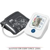 A&D Medical UA611 Upper Arm Blood Pressure Monitor With Digital LCD & 30 Memory