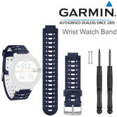 Garmin Replacement Watch Strap Band | For Forerunner 230/235/630 | Midnight Blue | New