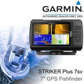 "Garmin STRIKER Plus 7sv-7""|GPS Fish Finder|CHIRP sonar|Clear/SideVü|Wi-Fi|IPX7|Marine Use"