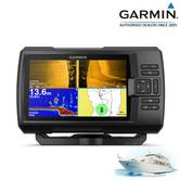 "Garmin STRIKER Plus 7sv - 7"" & Transom Transducer