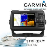 Garmin STRIKER Plus 5cv -5'' Display|Fish Finder|CHIRP sonar|GPS|ClearVü|IPX7|For Marine