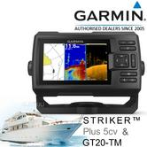 Garmin STRIKER Plus 5cv & GT20TM Transom Transducer|Fish Finder|GPS|IPX7|In Marine