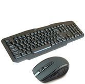 Infapower New X206 Full Size Wireless Keyboard & Mouse Combo Set|PC/Mac/Laptop|