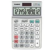 Casio New JF120ECO-W ECO Desktop Calculator | Dual Powerd | 12 Digit | Multi Function