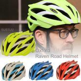 Oxford Raven Road Helmets|Mold Shell|32 Vents|3 Position Headlock|Multi Color