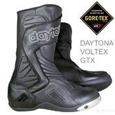 Daytona Voltex GTX Motorcycle/Bike Leather Boots|Waterproof & Breathable|Black|All-Sizes