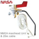 NASA Marine NMEA 0183 Masthead Unit V2 with 20m Cable & Mounting Brackets|For V2 Wind System