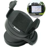 Universal In Car Windscreen Dash Mount | Holder / Cradle | For Mobile Phone - iPhone - GPS / SatNav