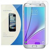 Mobile Phone Screen Protector | Clear Anti-Scratch Guard | For Samsung Galaxy S7 Edge