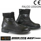 Gianni Falco Legion Men Leather Vintage Boots|D3O Ankle|High-Tex Membrane|CE APP|Waterproof|Black