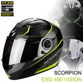 Scorpion Exo 490 Vision Full Face Motorcycle Helmet|Unisex|TUV Tested|Graphic|Black/Yellow