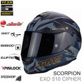 Scorpion Exo 510 Air Cipher Full Face Motorcycle Helmet|TUV Tested|Unisex|Matt Black/Gold