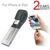SanDisk 128GB iXpand USB 3.0 High Speed Flash Drive/Memory Stick | For iPhone & iPad