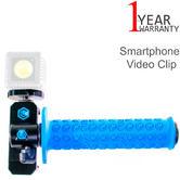 Lume Cube Smartphone Video Mount | Ergonomic Adjustable Tool | Universal Clip | Blue