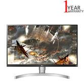 "LG 27UK650-W 27"" Ultra HD 4K Adjustable IPS Computer Monitor Screen - White"