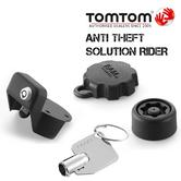 Tomtom Anti Theft Solution|Mount Security Device Lock|Rider 410 450 420 400 550