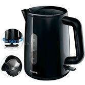 Philips Daily Collection Kettle | Water Level Indicator | Cordless | 1.5 Litres | 2400W