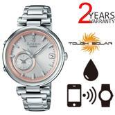 Casio SHB-100D-4AER Ladies Sheen Bluetooth-Smartphone Link Solar Pwr Wrist Watch