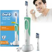 Oral B Vitality Plus TriZone Electric Rechargeable Toothbrush | Oral Care | 2D Action