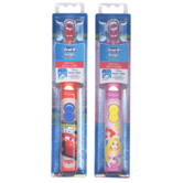 Oral-B Stages Power Kids Battery Toothbrush (Box of 8) | Disney Cars-Princess Pack