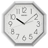 Seiko QXA668S Octagon Wall Clock|Analouge Display|Plastic Material|Arabic|Silver