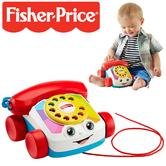 Fisher-Price Chatter Telephone | Baby Plapper Phone | Fun Ringing Sound | Classic Toy
