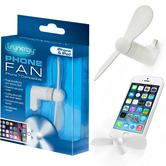 iSynergy USB Mini Portable Air Cooling Fan For iPhone/iPad Devices Safe Soft Touch Blade