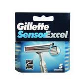 Gillette Sensor Excel Blade Refills 5s (Box of 10 cards) | Men's Razor Cartridges
