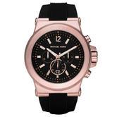 Michael Kors Dylan Men's Watch?Chronograph Black Dial?Black Rubber Strap?MK8184?