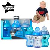 Tommee Tippee Closer to Nature Colour My World Bottle Blue 260ml 3Pk | Anti Colic | New