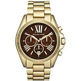 Michael Kors Bradshaw Designer Brown Dial Gold Plated Strap Ladies Watch MK5502