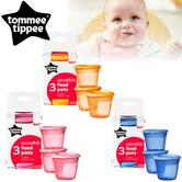 Tommee Tippee Essentials Basic Stackable Feeding Pots with Lids X3 | BPA Free | 4m+