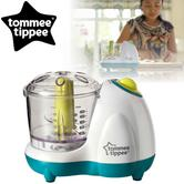Tommee Tippee Explora Small & Handy Baby Food Blender | Safe & Easy to Clean | New