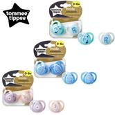 Tommee Tippee Closer to Nature Moda Soother 0-6m 2Pk | BPA-free | Orthodontic Shape | New