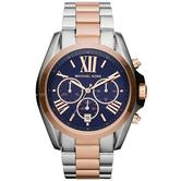 Michael Kors Bradshaw Women Watch|Navy Blue Chrono Dial|Two Tone Bracelet|MK5606