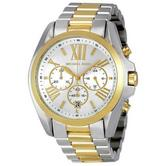 Michael Kors Bradshaw Ladies Watch|Chronograph|Dual Silver & Gold Tone|MK5627