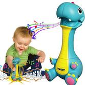Tomy Stomp & Roar Dinosaur|Baby Activity Music Toy & Games|Multi Coloured|6+ Age