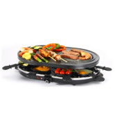Global Gourmet 8 Person Swiss Party Grill with Fondue Pot | On/Off Switch | 1200W | NEW