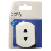 Shaver Adaptor | 1 Amp 240V AC | Two Pin into Normal 3 Pin Plug | EU Safety Standards