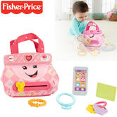 Fisher-Price Laugh & Learn Smart Stages Purse Play Set For Baby | Activity Toy | 6m+