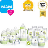MAM Easy Start Large Baby Feeding Anti-Colic Bottle Starter Set Neutral | BPA Free